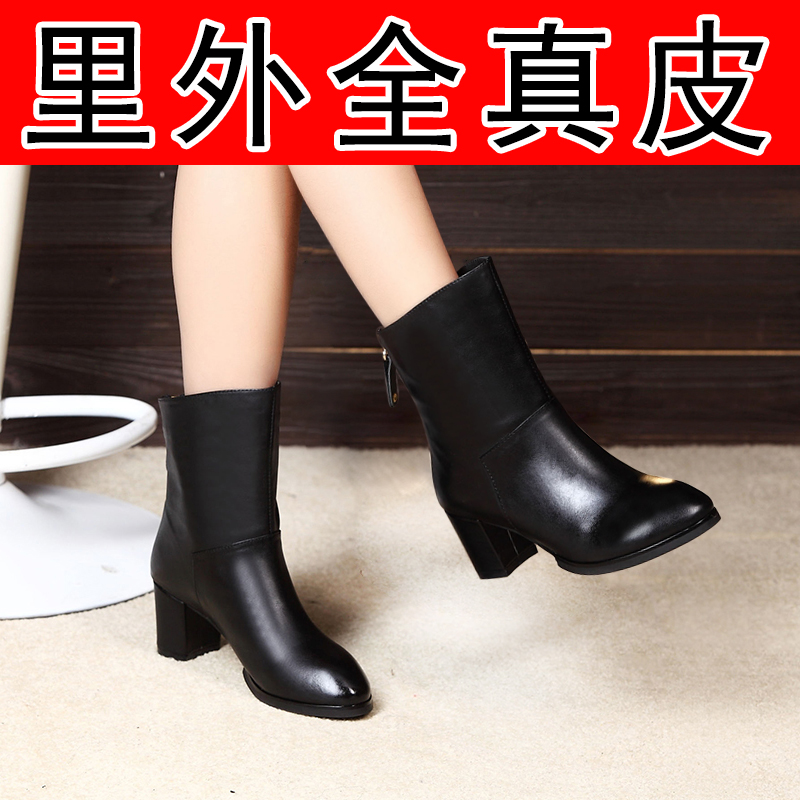 Women's boots in spring, autumn and winter