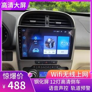 奇瑞新老瑞虎3風雲2原車專用車機安卓大屏中控導航倒車影像一體機
