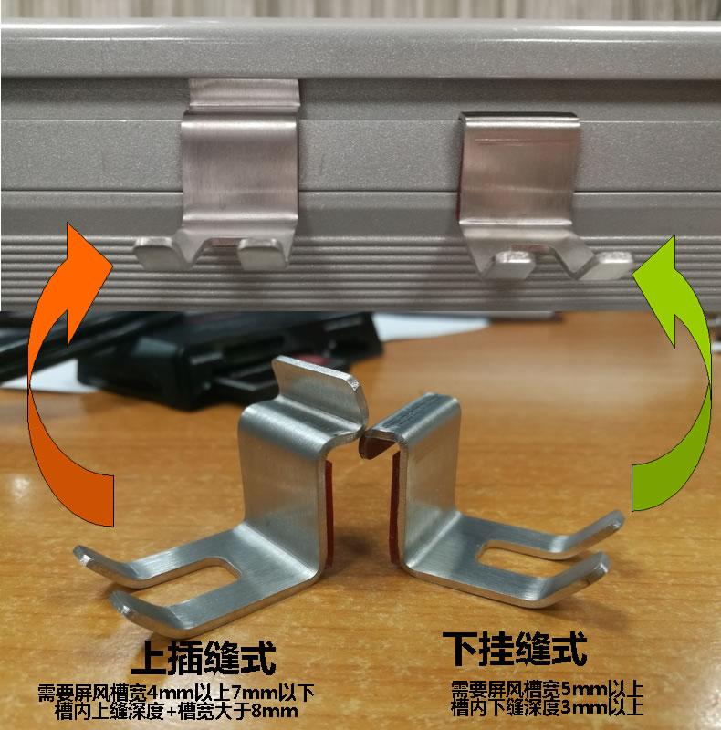 办公室桌隔断屏风挂缝/插缝式背包/夹子/票据/线缆304不锈钢挂钩
