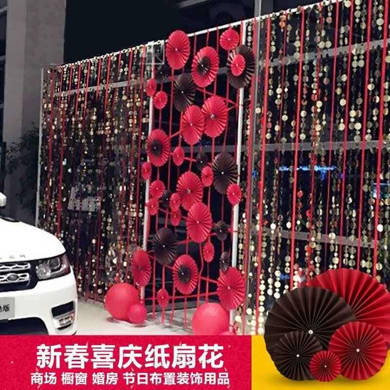 Новый год ночь может этап свадьба фон бумажные цветы ткань положить ювелирные изделия магазин кабинет окно реквизит торговый центр весна фестиваль декоративный бумага вентилятор цветок