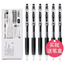 日本PILOT百乐Juice果汁笔套装中性笔0.5百乐笔黑色笔芯学生用考试专用按动进口水笔文具联新办公用品0.38