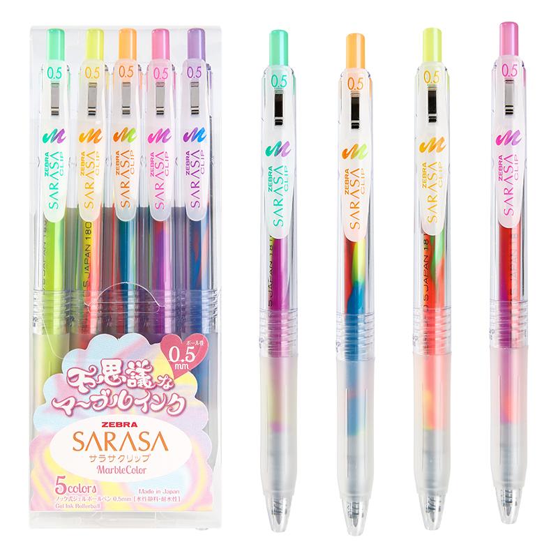 新款限定日本ZEBRA斑马不可思议中性笔速干按动彩色手账�ㄠ�笔0.5渐变梦幻色绘图绘画水笔JJ75