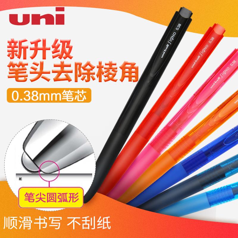 新款日本UNI三菱RT1 UMN-155彩色按动中性笔水笔学生用0.38mm文具