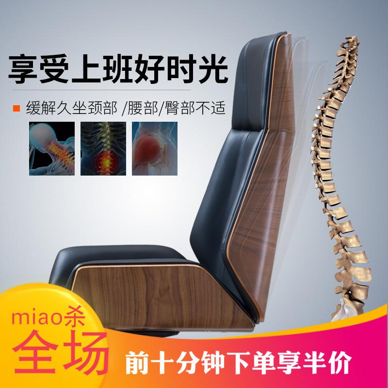 办公老板椅班前主管真皮会议大班椅电脑书桌椅家用升降可躺转椅子