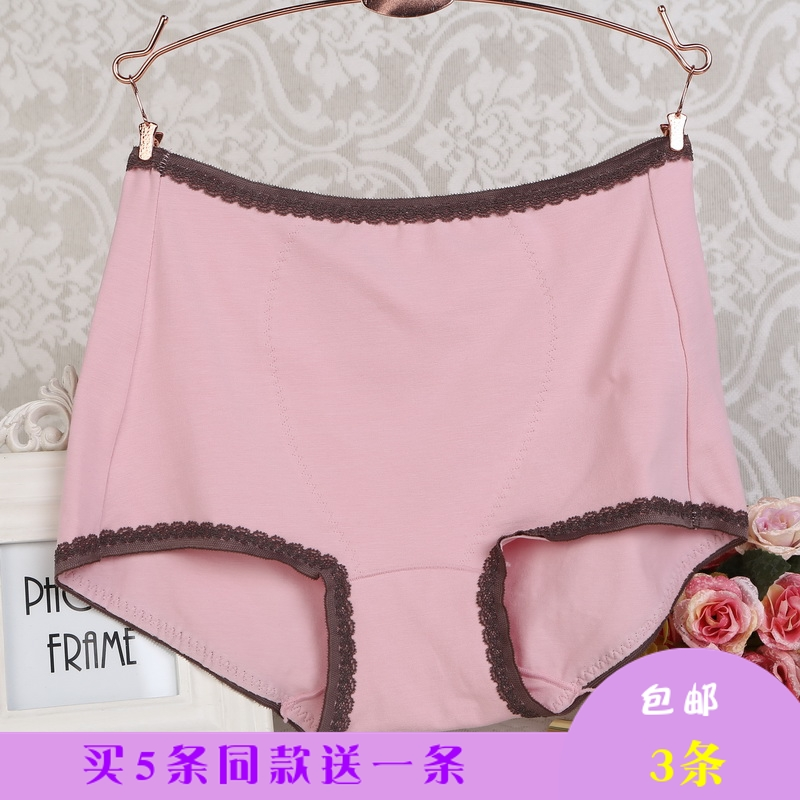 3 Pack mail buy 5 get 1 free Daisy girls pure cotton fabric high waist large size tuck in breathable boxer underwear 25030