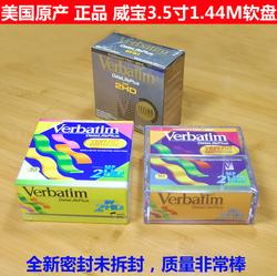 1张价 原装美国进口威宝 3.5寸软盘 电脑磁盘 1.44M MF2HD A盘
