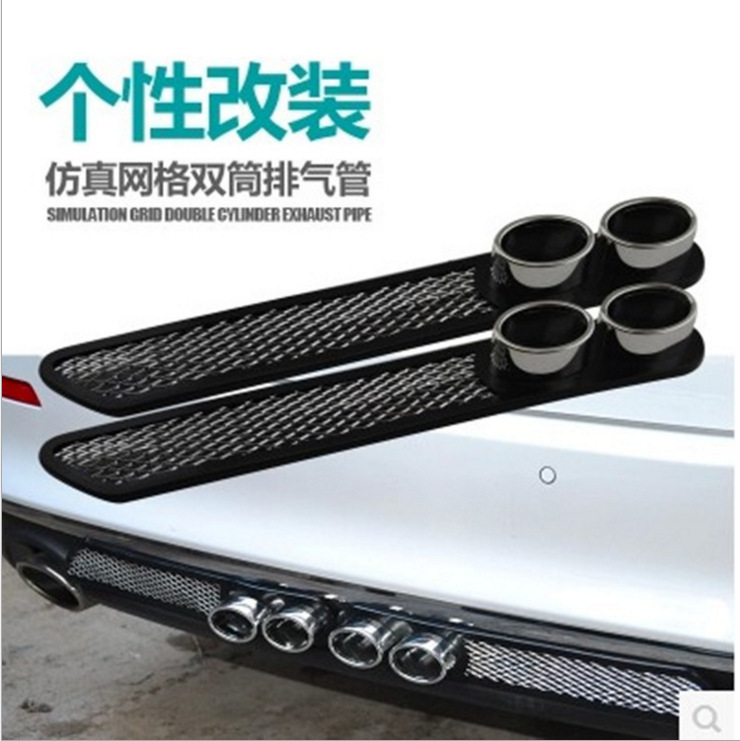 Personality refit of the exhaust pipe of the tailpipe