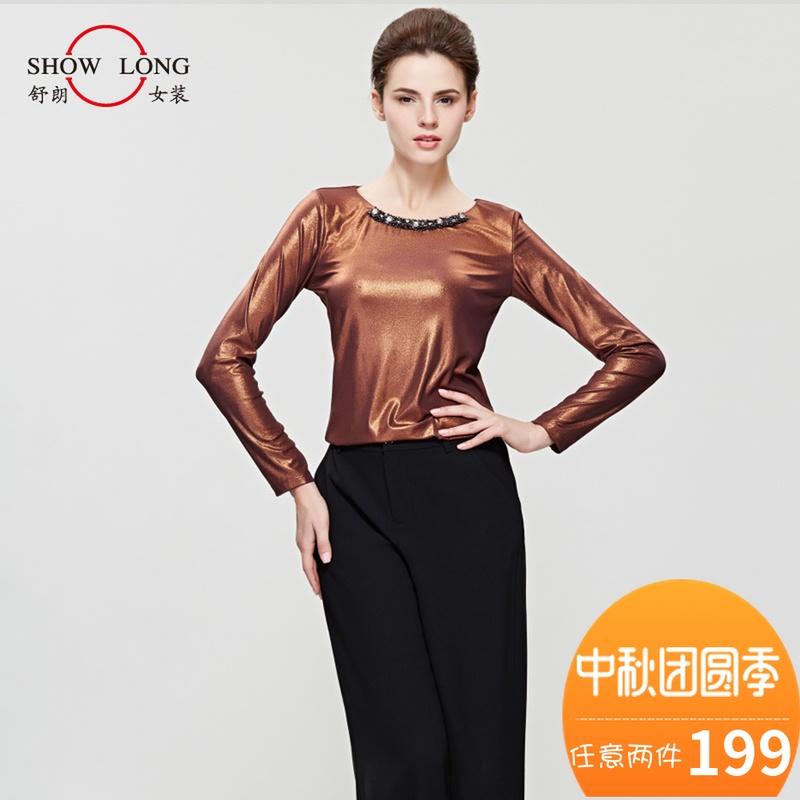 舒朗 秋装新款女装T恤衫 修身百搭打底衫针织套头衫 S2136G03
