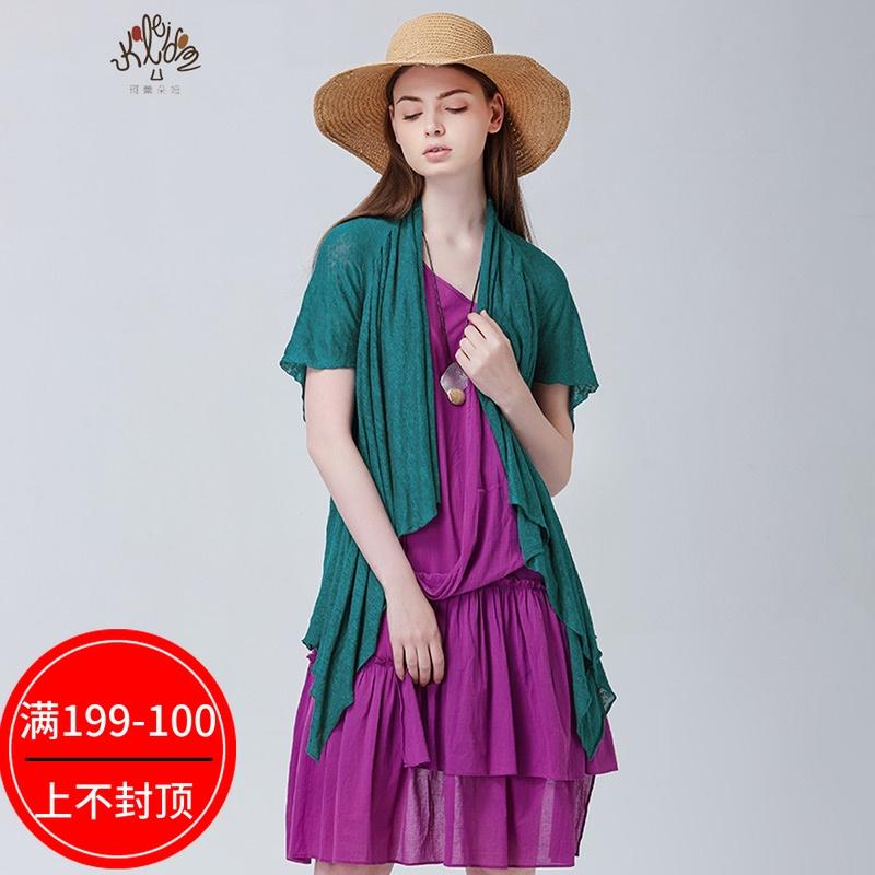 珂蕾朵姆2018夏装新款短袖上衣中长款针织薄开衫外套女装K2152N05