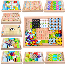 Flying chess, checkers, children's multi-functional board games, chess, Gobang, animal chess, students' chess educational toys