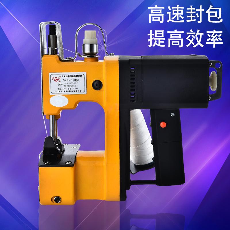 Flying brand gk9-370 portable high speed packaging machine express woven bag rice flour kraft paper sack sewing machine