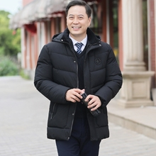Father's winter coat, plush and thickened middle-aged men's cotton padded jacket, down padded jacket, middle-aged and elderly people's grandfather is 40 years old and 50 years old