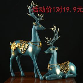 北欧招财鹿创意摆件家居装饰品现代简约客厅电视酒柜小工艺品礼品