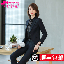 Small suit suit suit women's business suit new fashion style in autumn and winter 2019 business manager suit formal work suit