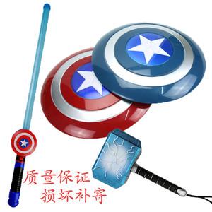 美国队长玩具面具面罩发射器手套盾牌表演道具武器发光动漫声光剑