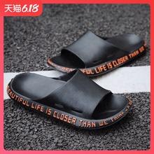 外穿拖鞋男士夏季潮流韩版网红个性凉鞋室内室外家用防滑软底凉拖