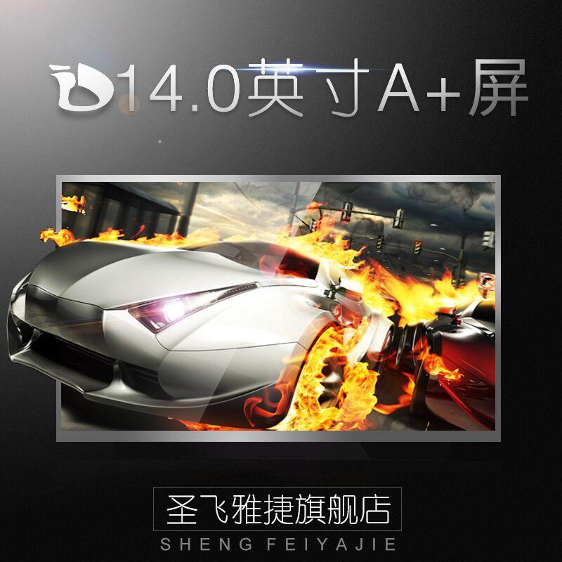 华硕 X43S X42J K45VD K42J X45V A45V液晶屏显示屏幕14寸屏幕
