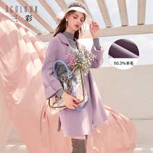 Tri-colour 2018 Winter New Mid-long Hepburn Wool Coat Double-sided Fabric Korean Edition Coat