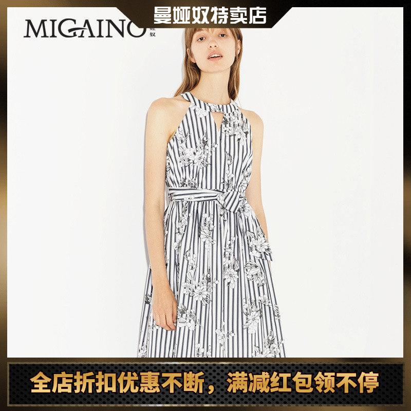 曼娅奴品牌特卖2018春款印花条纹连衣裙挂脖露肩中长裙MI12DD042