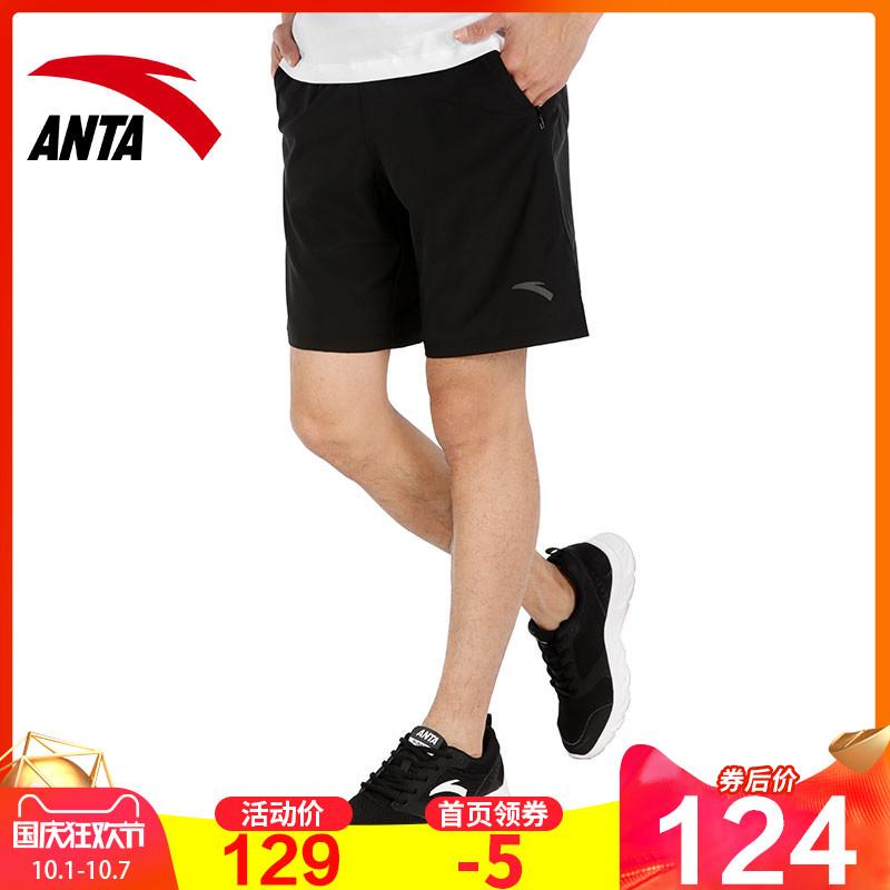 10-23新券安踏运动短裤2019秋季新款男运动裤