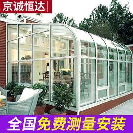 北京阳光房钢结构保温隔热阳光房玻璃房断桥铝封露台天井花园定制