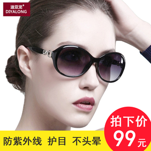 迪亚龙太阳镜女防紫外线2021新款女式偏光墨镜女韩版潮圆脸眼镜