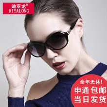 迪亚龙太阳镜女防紫外线2020新款女式偏光墨镜女韩版潮圆脸眼镜