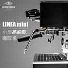 辣妈Lamarzocco linea mini咖啡机意大利式家商用单头半自动家用