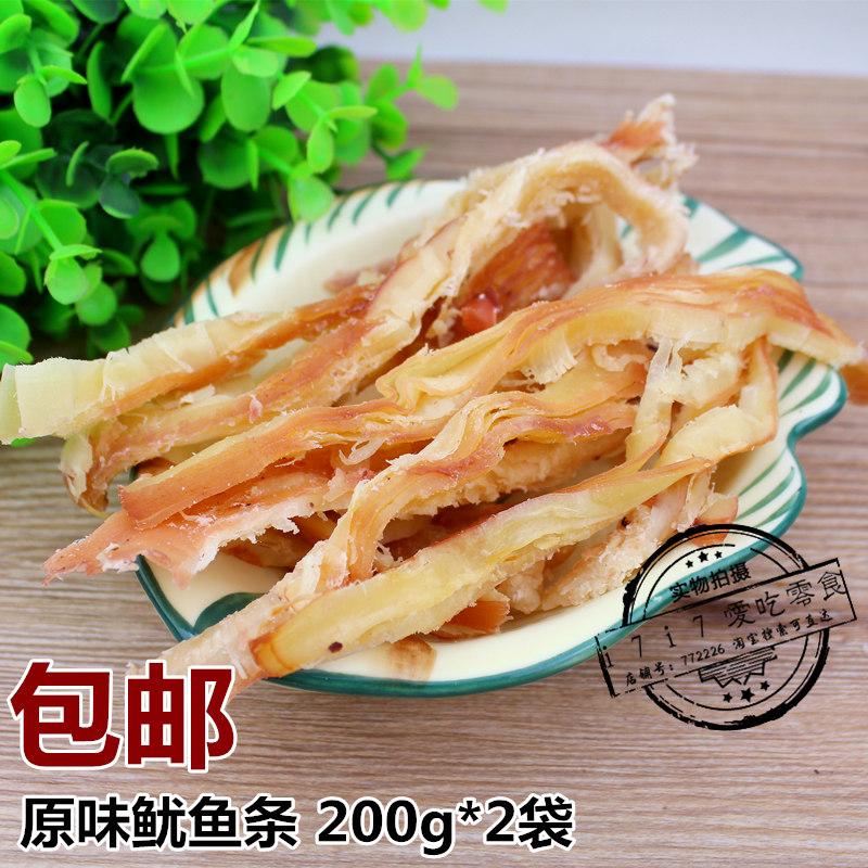 碳烤手撕鱿鱼条200g*2袋 山东特产墨鱼条日式鱿鱼丝海鲜特价包邮