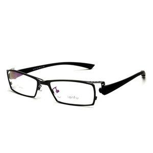 近视眼镜框男款超轻眼镜架全框配镜框商务眼镜近视眼睛框成品大脸