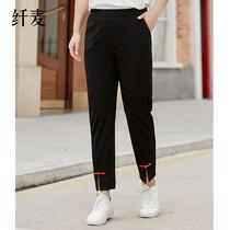 纤麦大码女装直筒显瘦九分裤子2020夏新款胖mm复古黑色休闲打底裤