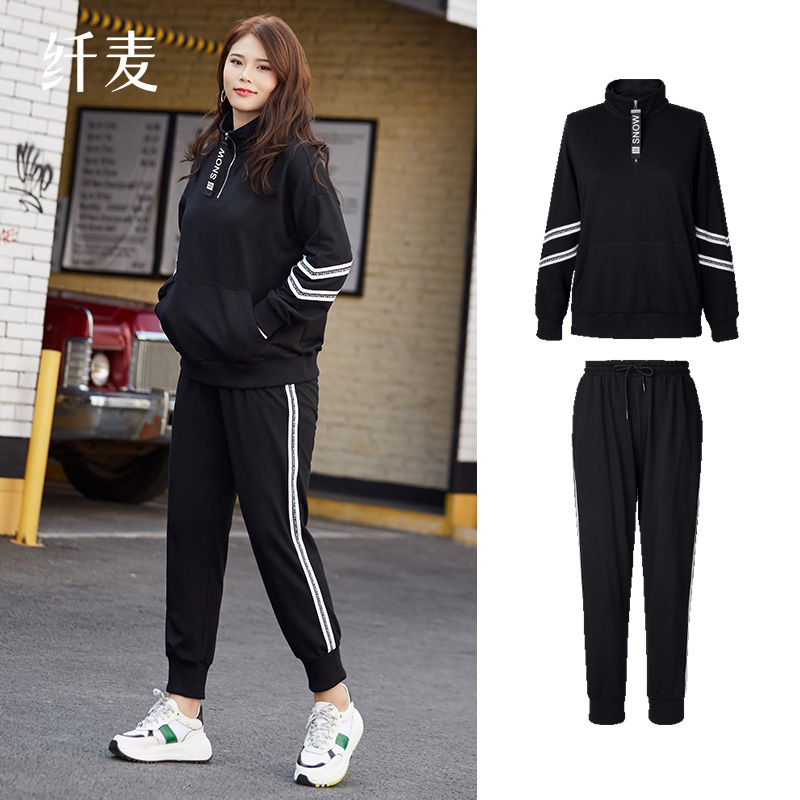 Women's casual two piece set of new spring 2020 fat mm elastic sports casual top and Pants Set