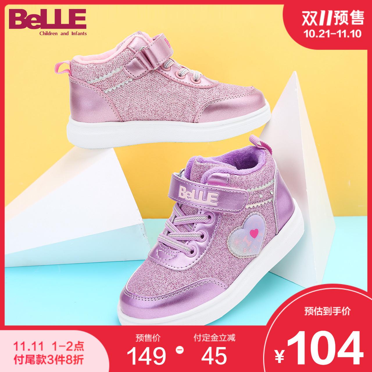 【天猫双11】双11百丽童鞋儿童休闲鞋中小童加绒保暖运动鞋女童高帮鞋 thumbnail