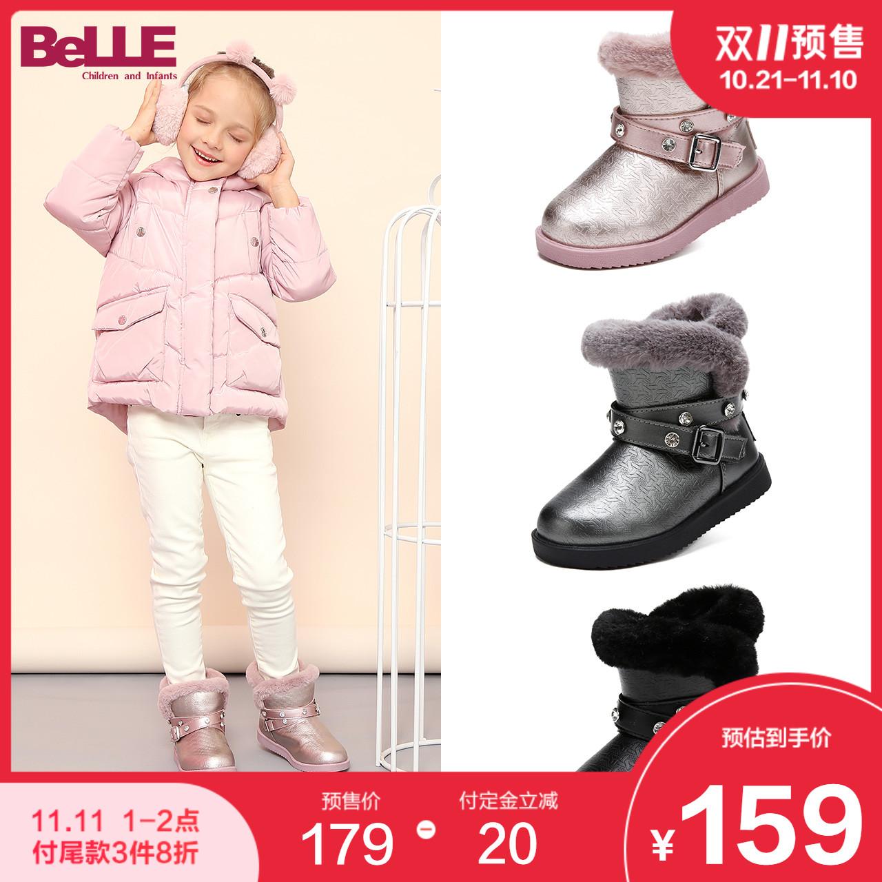 【天猫双11】双11百丽童鞋儿童雪地靴女童加绒保暖靴子中小童低筒短靴 thumbnail