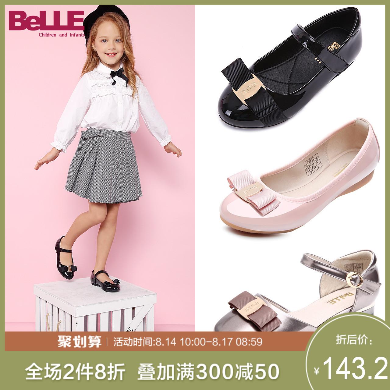 百丽童鞋儿童皮鞋公主鞋2019秋季学生鞋蛋卷鞋舞蹈鞋黑色女童单鞋