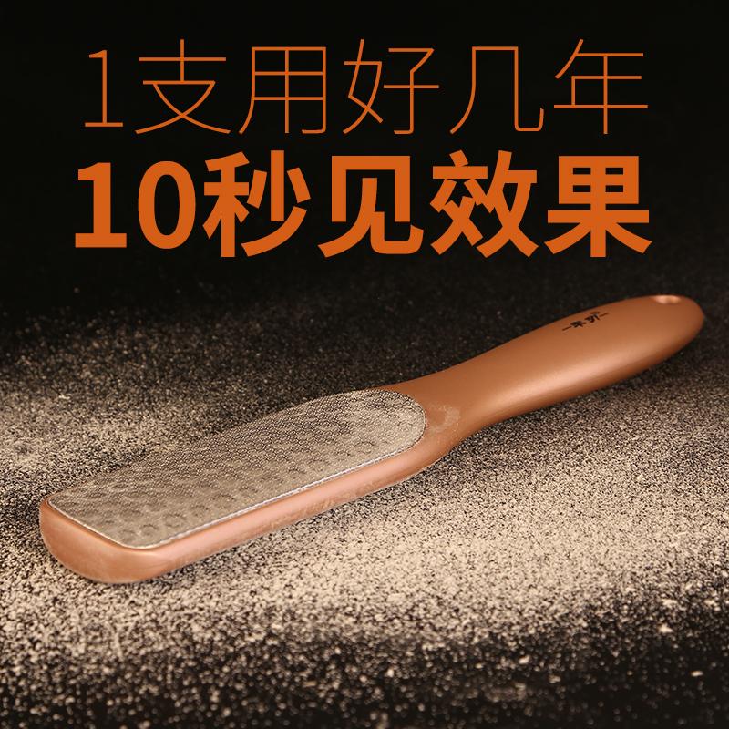 磨脚神器搓脚板石去死皮老茧角质刮脚部磨皮后跟家用修脚器刀工具