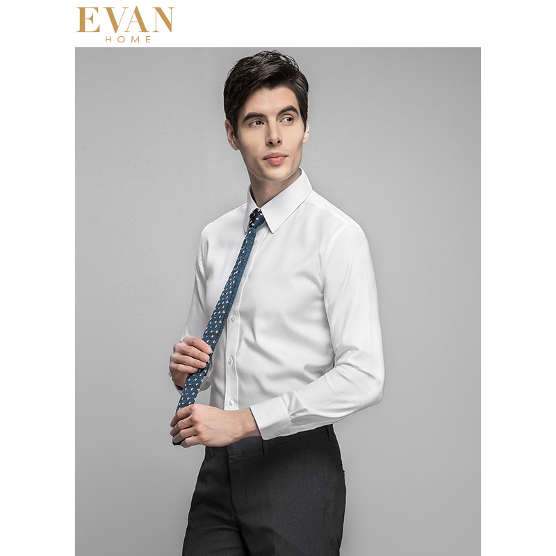 Evan's home business white shirt men's long sleeve self-cultivation professional work dress no iron wrinkle suit shirt