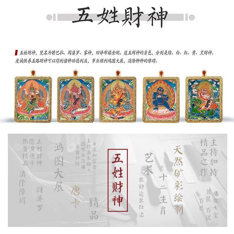 Китайские обереги Артикул 579917587116