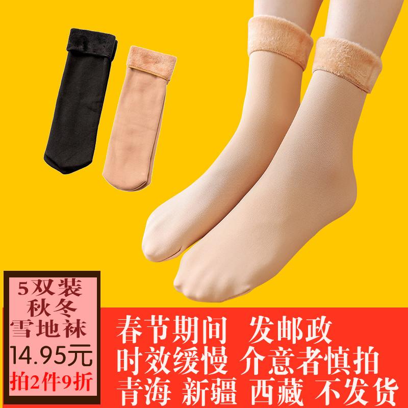 雪地袜子女士加绒加厚肉色光腿裸感秋冬季神器月子长筒女袜ins潮