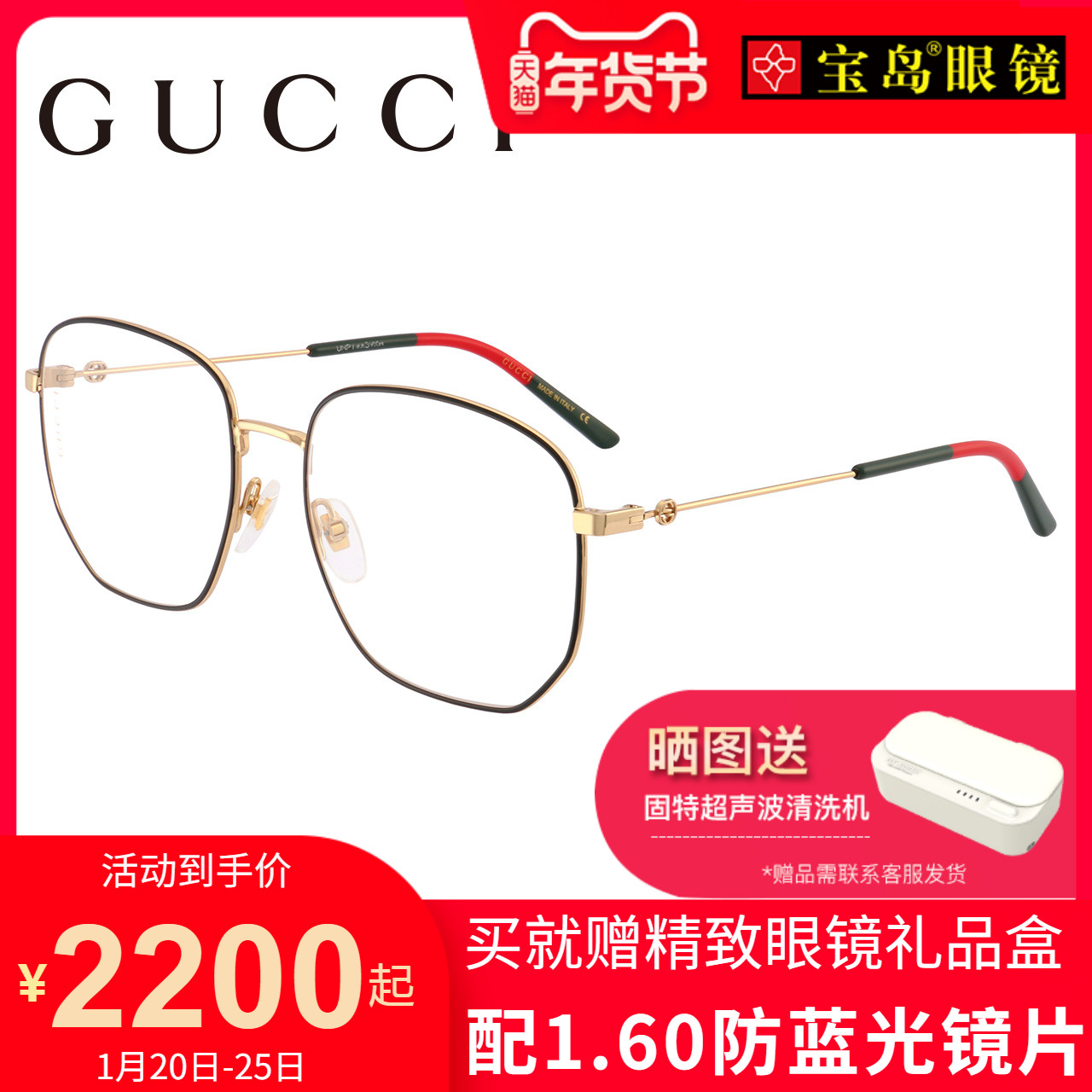 Ni Ni's same Gucci spectacle frame for men and women with large frame for myopia