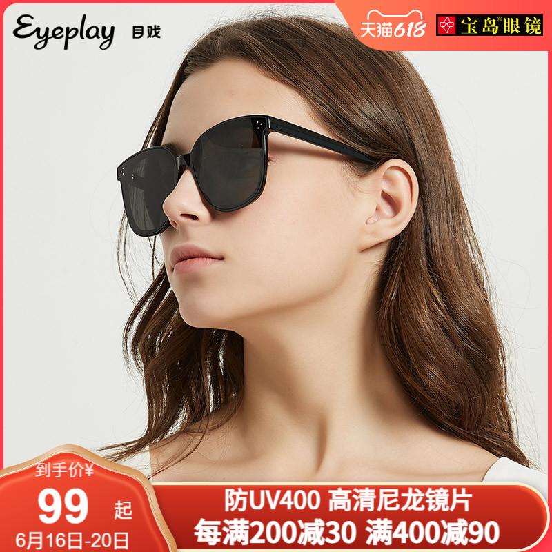 目戏太阳镜女2021年新款显脸小偏光眼镜防紫外线墨镜男士开车专用