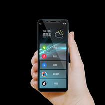 新款迷你mini全网通4G袖珍学生小屏超薄手机4.8英寸卡片网红小手机儿童初中学生手机老人老年智能手机