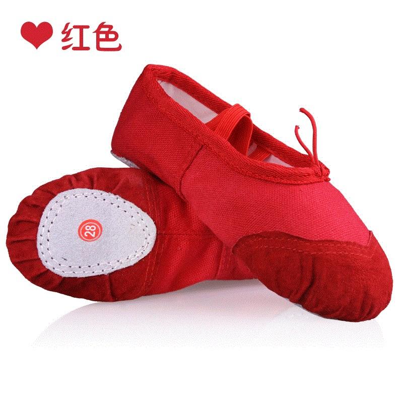 幼儿童软底舞蹈鞋女童芭蕾舞鞋成人体操鞋练功鞋平底瑜伽鞋猫爪鞋