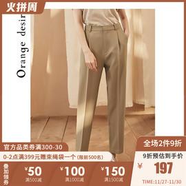 Orange Desire西装裤女2020秋季新款黑色职业宽松垂感小脚裤上班图片
