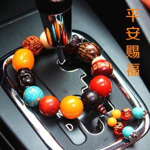 汽車掛件菩提子保平安符檔位佛珠車掛飾品車內飾手串首飾