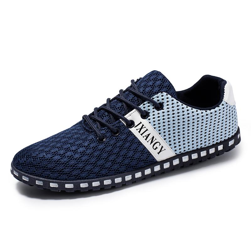 夏季网面透气休闲运动男士潮流男鞋质量如何?