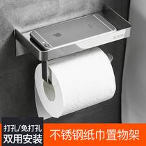 梅花鹿卫生间卷纸置物架厕所卫生纸盒纸巾盒厕纸架创意挂式免打孔