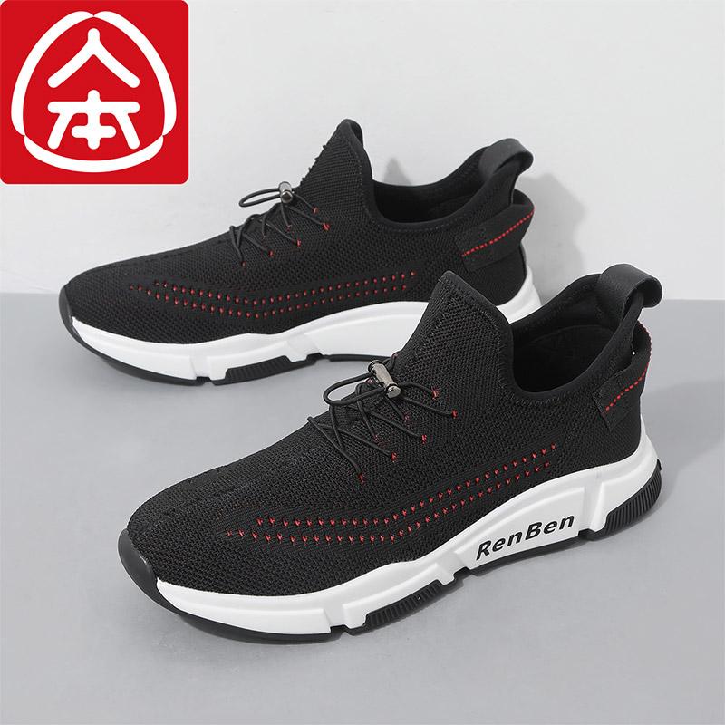 莱克nice运动鞋男人本国产老品牌fashlon好走路cucci奔驰休闲鞋子