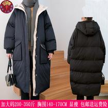 2019冬季新款270/300/350斤特大码女装韩版遮肚子显瘦羽绒棉服220