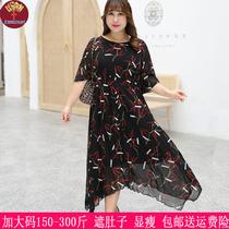2019夏季薄款300斤超大码女装长裙胖mm270斤弹性遮肚子蕾丝连衣裙